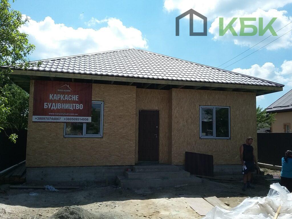 Будівництво каркасного будинку під ключ завершений проект