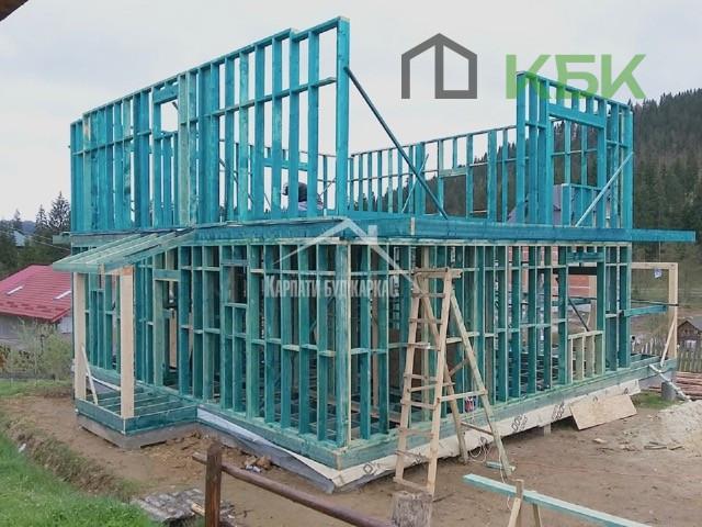 Будівництво в Буковелі каркас