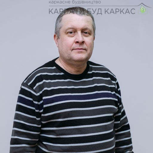 Пєчонкін Сергій інженер водопостачання, каналізації та опалення
